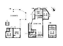 王子駅 6,500万円