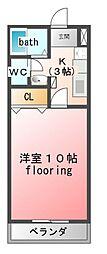 メゾンロイヤルつるた[4階]の間取り