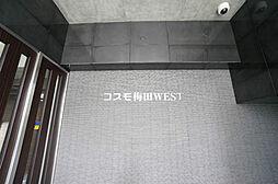 コスモ梅田WESTの画像