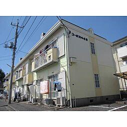 埼玉県富士見市羽沢1丁目の賃貸アパートの外観