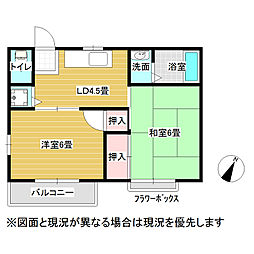 JR五日市線 武蔵五日市駅 徒歩10分の賃貸アパート 2階2DKの間取り