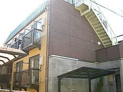 東京都府中市北山町2丁目の賃貸マンションの外観