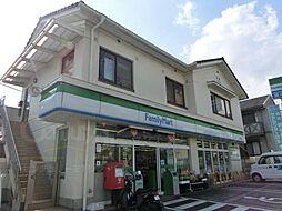 安田ビル2F4号