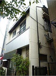 志村坂上駅 3.4万円
