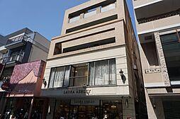 元町田澤リベラビル[4階]の外観