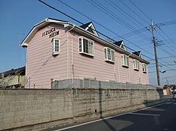 成島駅 2.6万円