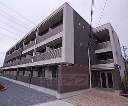 京都府京田辺市三山木野神の賃貸マンションの外観