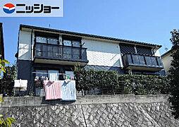 コ−ポアメニティA棟[2階]の外観