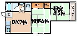 五石コータス[2階]の間取り