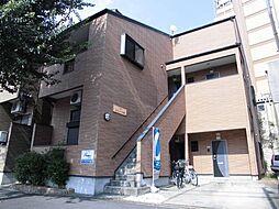 愛知県名古屋市中区大須1の賃貸アパートの外観