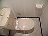トイレ,1K,面積24.05m2,賃料4.0万円,札幌市営東豊線 北13条東駅 徒歩2分,札幌市営南北線 さっぽろ駅 徒歩13分,北海道札幌市東区北十条東3丁目