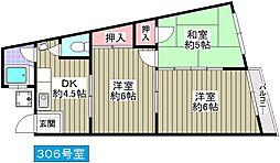 山城マンション[3階]の間取り