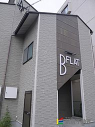 B-FLAT[203号室]の外観
