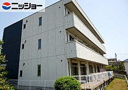 マ・メゾンHIBINO[3階]の外観
