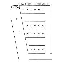 村上駅 0.6万円