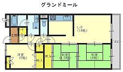 グランドミールC[3階]の間取り