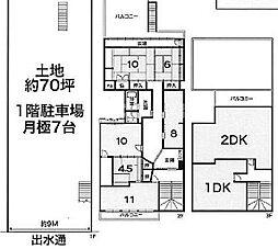 丸太町駅近徒歩15分S造マンション2路線2駅利用可能