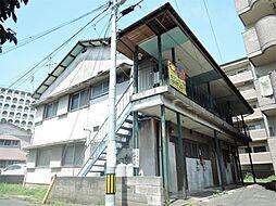 白石アパート[2階]の外観