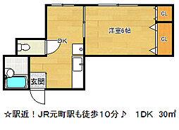 第一篠原ビル[4階]の間取り
