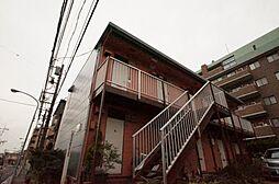 神奈川県横浜市港北区菊名3の賃貸アパートの外観