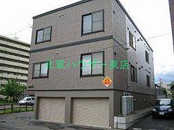 北海道札幌市東区北十七条東10の賃貸アパートの外観