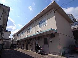 山陽塩屋駅 3.8万円