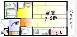 光風館[1階]の間取り