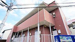 レジデンス七隈[2階]の外観