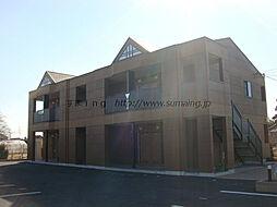 埼玉県児玉郡上里町黛の賃貸アパートの外観