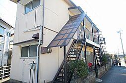 武下荘[201号室号室]の外観