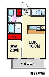グランフォーレプライム高宮 11階1LDKの間取り