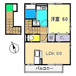 モンブランII[2階]の間取り