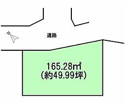 姫路市兼田