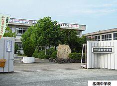 姫路市立広畑中学校 約1610m