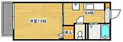 フレグランス中筋[205号室]の間取り