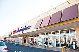 ヤオコー藤代店まで2484m、週末にご家族でお買い物ができます。