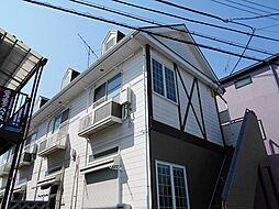コーポ藤[2階]の外観