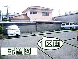 南巽駅 1.5万円