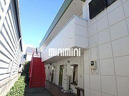 メゾン三貴[2階]の外観