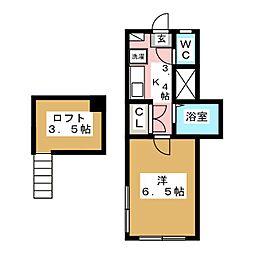 市名坂レジデンス[1階]の間取り