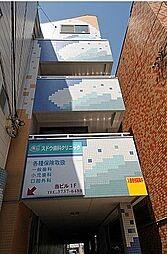 ランドマリーナ貴賓館 bt[-208号室]の外観