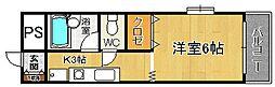ケントクレール黒崎[301号室]の間取り