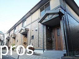 [テラスハウス] 大阪府高槻市高垣町 の賃貸【/】の外観