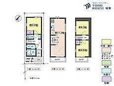(建物プラン例)建物価格1600万円・建物面積59.32平米