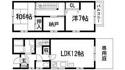 [テラスハウス] 兵庫県西宮市甲東園2丁目 の賃貸【/】の間取り