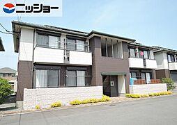 MastTown松阪 B棟[2階]の外観
