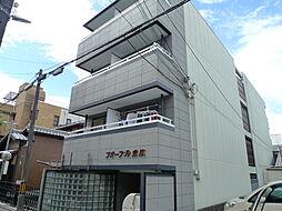 京都府京都市上京区末広町の賃貸マンションの外観