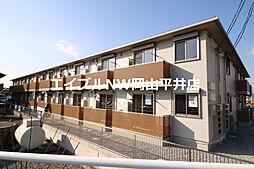 JR山陽本線 高島駅 徒歩28分の賃貸アパート