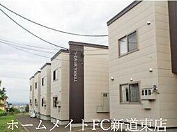 [テラスハウス] 北海道札幌市西区西野七条9丁目 の賃貸【北海道 / 札幌市西区】の外観