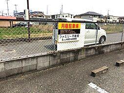 尾上の松駅 0.5万円